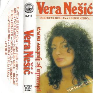 Vera Nesic - Diskografija  1989_k14