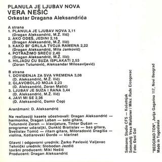 Vera Nesic - Diskografija  1989_k15