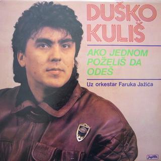 Dusko Kulis - Diskografija  1990_a13