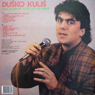Dusko Kulis - Diskografija  1990_b13