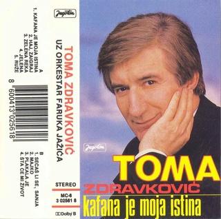 Toma Zdravkovic - Diskografija - Page 2 1990_k17