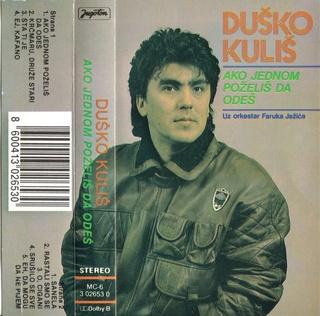 Dusko Kulis - Diskografija  1990_k20