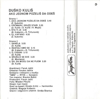 Dusko Kulis - Diskografija  1990_k21