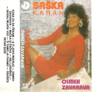 Saska Karan - Diskografija  1990_p14