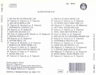 Aleksandar Aca Ilic - Diskografija  1991_b10