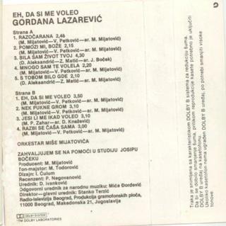 Gordana Lazarevic - Diskografija 1991_k11