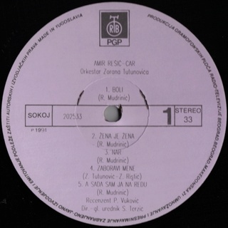 Nikola (Amir) Resic Nino - Diskografija  1991_v12