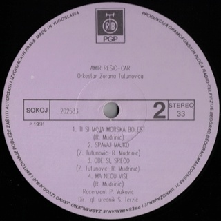 Nikola (Amir) Resic Nino - Diskografija  1991_v13