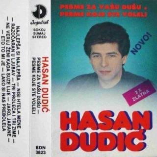 Hasan Dudic - Diskografija 1992_k12