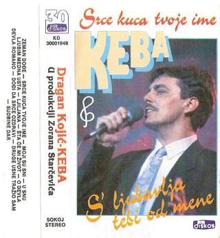 Dragan Kojic Keba - Diskografija 1992sr10