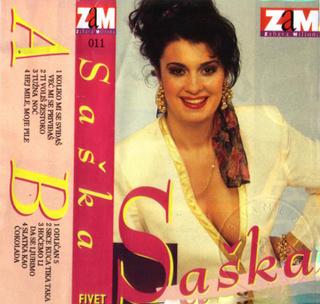 Saska Karan - Diskografija  1993_k11