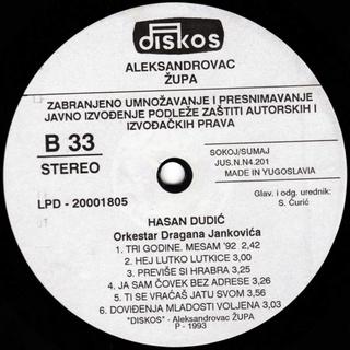 Hasan Dudic - Diskografija 1993_z12