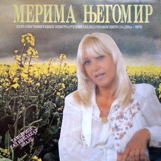 Merima Kurtis Njegomir - Diskografija  1994_p11