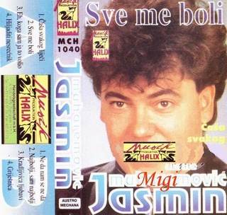 Jasmin Muharemovic - Diskografija 1994_s10