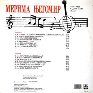 Merima Kurtis Njegomir - Diskografija  1994_z15