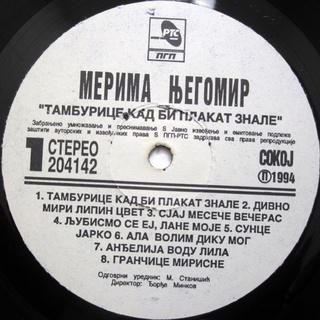 Merima Kurtis Njegomir - Diskografija  1994_z16