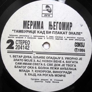 Merima Kurtis Njegomir - Diskografija  1994_z17