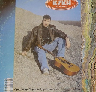 Ivan Kukolj Kuki - Diskografija  1994a10