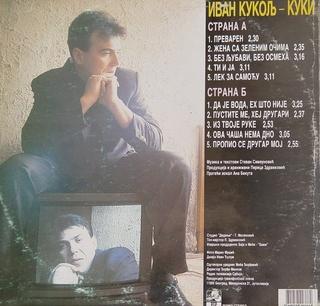 Ivan Kukolj Kuki - Diskografija  1994b10