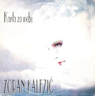 Zoran Kalezic - Diskografija 1995_a10