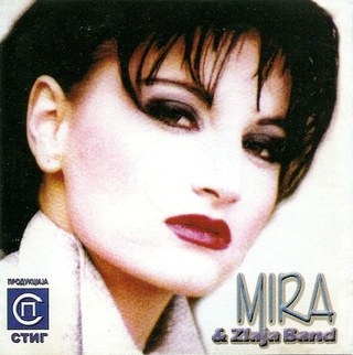 Mira Skoric - Diskografija  1995_a12