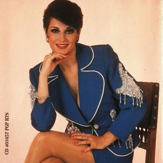 Saska Karan - Diskografija  1995_p14