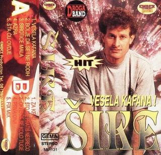 Nihad Kantic Sike - Diskografija  1995_p17