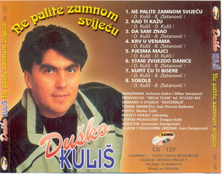 Dusko Kulis - Diskografija  1996_b12