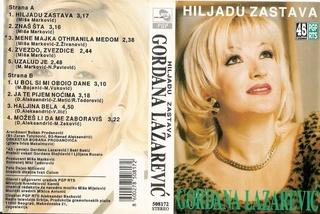 Gordana Lazarevic - Diskografija 1996_p14