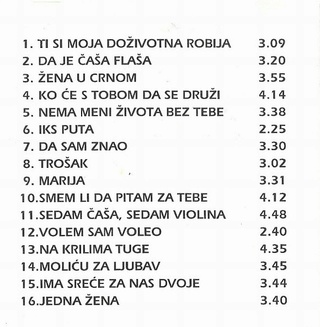 Ljuba Lukic - Diskografija  1997_z12