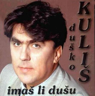 Dusko Kulis - Diskografija  1999_a15