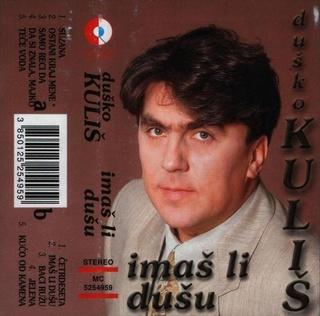 Dusko Kulis - Diskografija  1999_k18