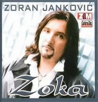 Zoran Zoka Jankovic -Diskografija 1999_p20
