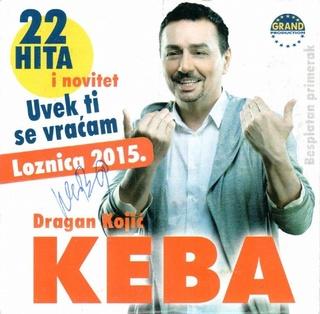 Dragan Kojic Keba - Diskografija - Page 2 1_keba10