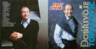 Dobrivoje Topalovic - Diskografija  - Page 3 2000_p16