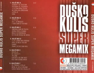 Dusko Kulis - Diskografija  2001_b11
