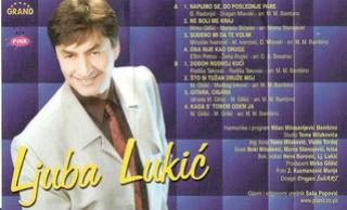 Ljuba Lukic - Diskografija  2001_k12