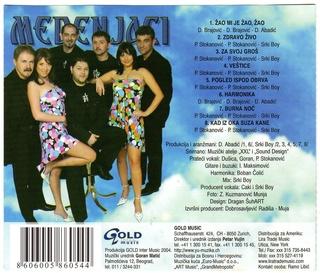Medeni Mesec - Diskografija 2004_b17