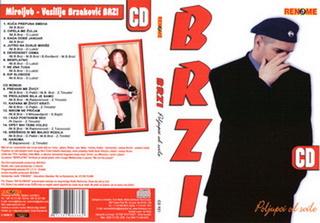 Miroljub Brzakovic Brzi- Diskografija 2006_p11