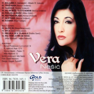Vera Nesic - Diskografija  2006_z14