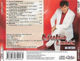 Ljuba Lukic - Diskografija  2007_z13