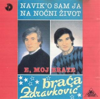 Toma Zdravkovic - Diskografija 2008_a10