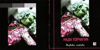 Nada Topcagic - Diskografija 2008_p13