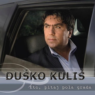 Dusko Kulis - Diskografija  2008_p23