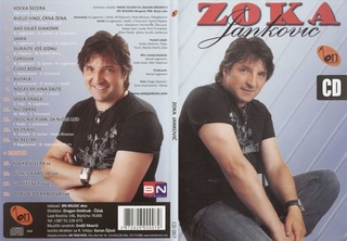 Zoran Zoka Jankovic -Diskografija 2009_p11