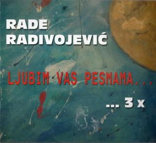 Rade Vuckovic - Diskografija  2009_p16