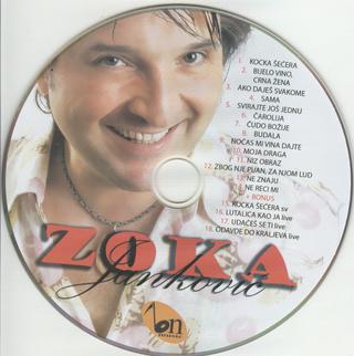 Zoran Zoka Jankovic -Diskografija 2009_z11