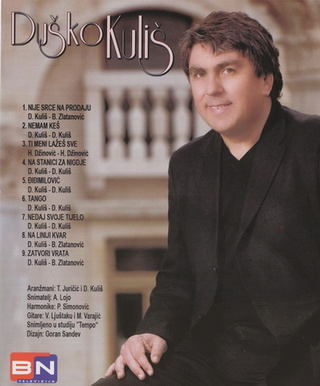 Dusko Kulis - Diskografija  2009_z19