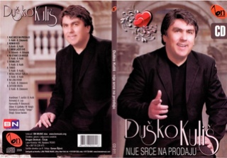 Dusko Kulis - Diskografija  2009_z21