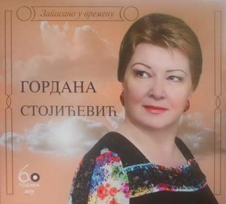 Gordana Stojicevic - Diskografija  - Page 2 2012_a16